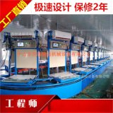 空调倍速链生线 产量500台空调生产线