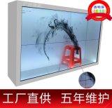 22寸液晶透明屏广告机展示柜22寸透明触摸橱柜22寸透明显示屏