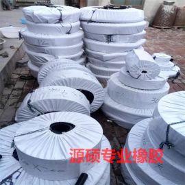 橡胶厂家国标天然橡胶止水带 中埋式651型300*6 桥梁 中埋止水带 价格优惠