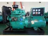 養殖用濰柴柴油發電機組30千瓦四缸4100柴油機新疆柴油發電機組