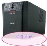 APC SUA1000UXICH 1KVA UPS电源 Smart-UPS 1000 长机(48VDC)