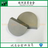 硬質合金焊接刀片 B216 鎢鋼焊接刀頭