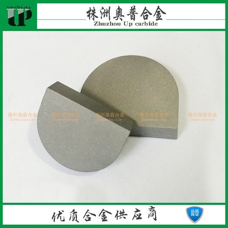 硬质合金焊接刀片 B216 钨钢焊接刀头