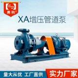 XA50 耐腐蝕離心泵 紡織渲染大型耐腐蝕工業水泵