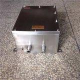 不鏽鋼304防爆箱 防爆動力配電箱