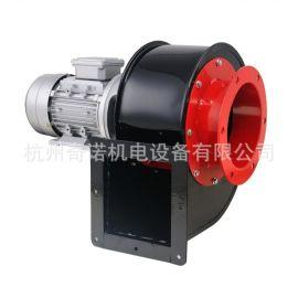 供应Y5-47型550W加长轴电机隔热耐高温400度搅拌风机