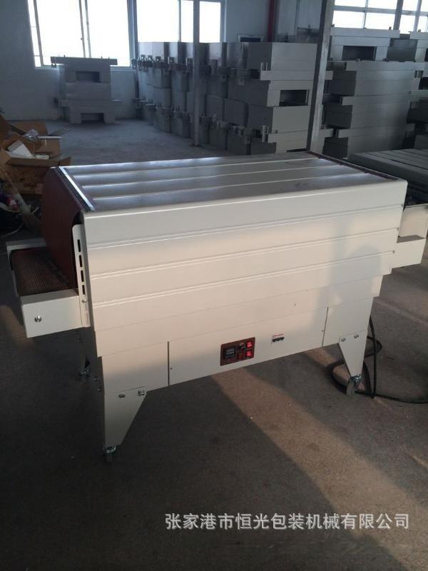 热收缩炉  收缩机  小型收缩机 塑包机  张家港收缩机