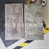 河北文化石青灰色文化石白石英文化石厂家