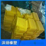 耐磨聚氨酯缓冲垫块 pu缓冲块 聚氨酯弹性垫块