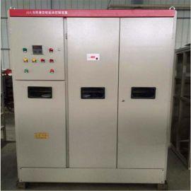奥东电气ADL 高压笼型水阻柜 低压水阻柜,绕线水阻柜,笼型水阻柜