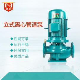 GD立式单级泵 电动管道离心泵 大型工业高压水泵