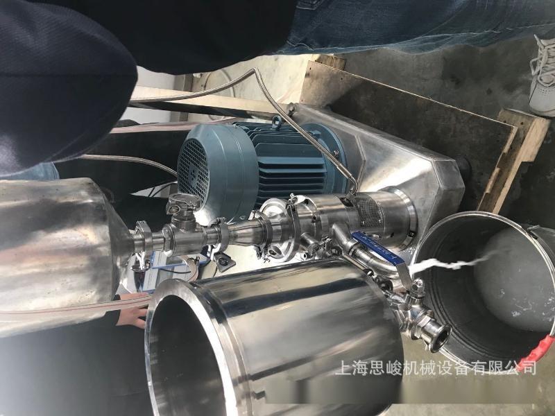 GMSD2000芳纶纤维隔膜分散机