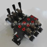 DC12V-24V模块式电磁换向阀
