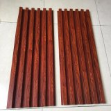 優質木紋色鋁長城板 室內凹凸波浪造型訂製長城鋁單板
