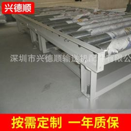 长期供应重型动力滚筒线 高品质新型动力滚筒线 电子电器生产线