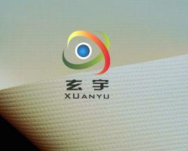 2.1米寬50米卷長PVC塗層夾網布,氣密布