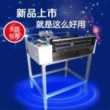 燙金紙切紙機電化鋁紙芯分切紙管切割機反光膜切割機保護膜裁切機