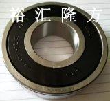 高清实拍 NSK 35TM03 40TM02 带止动槽深沟球轴承 原装正品
