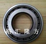 高清實拍圓錐滾子軸承 F208-1058,HB
