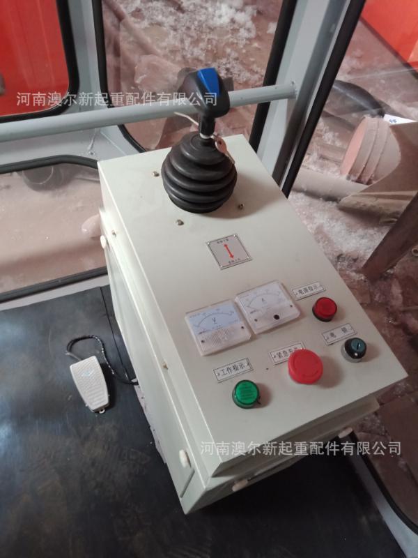 THQ1-211/6型聯動臺 行吊車聯動控制檯