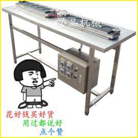 按需定制黄金蛋饺皮模具 不锈钢架体自动控温蛋饺机提供配方工艺