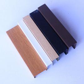 厂家直销铝方通聚酯粉末彩色U型铝方通定制