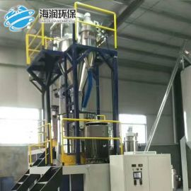 粉体输送计量真空上料机组,真空上料机,真空上料机生产厂家