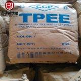 TPEE臺灣長春1163-201ML抗化學性 耐高溫tpee密封件 傳動帶 油壓