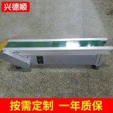 小型長條式皮帶輸送機 移動帶式皮帶機 伸縮皮帶輸送機可批發