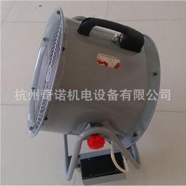 供应SF4-4型400mm耐高温铝叶手推移动式轴流风扇电压380V