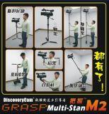 多功能拍攝利器可當,攝像三腳架,穩定器 肩架