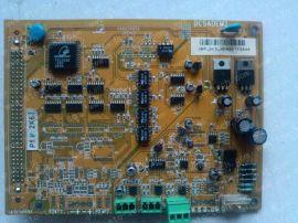弘讯注塑机电脑位置尺板
