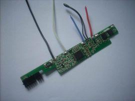 IBM笔记本电池保护板