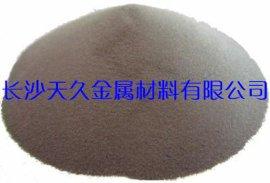 磷铜粉CuP8