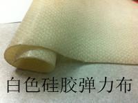 钢质门木纹热转印硅胶弹力布