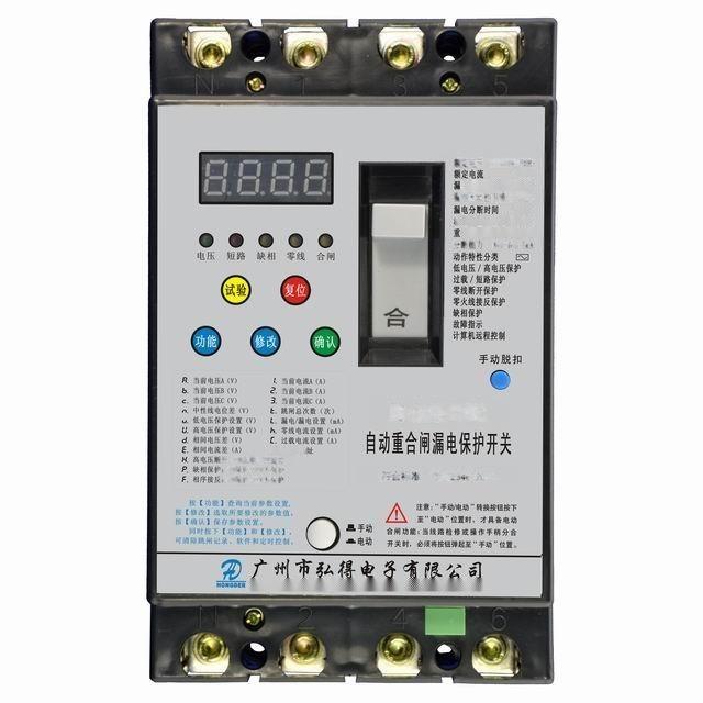 100A 三相自动重合闸漏电保护开关(手自调节一体)