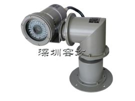 网络高清云台防爆摄像机
