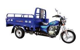 宗申ZS250ZH-2AE增强型三轮摩托车**