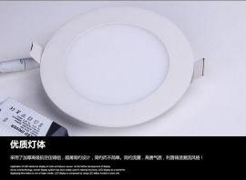 3WLED面板灯(MY-MBD-3W)