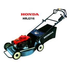 自走式割草机草坪机剪草机打草机除草机价格
