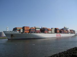 广州到日本海运价格