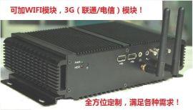 电子路考系统工控机,驾校考试工控机,车载工控机LBOX-525