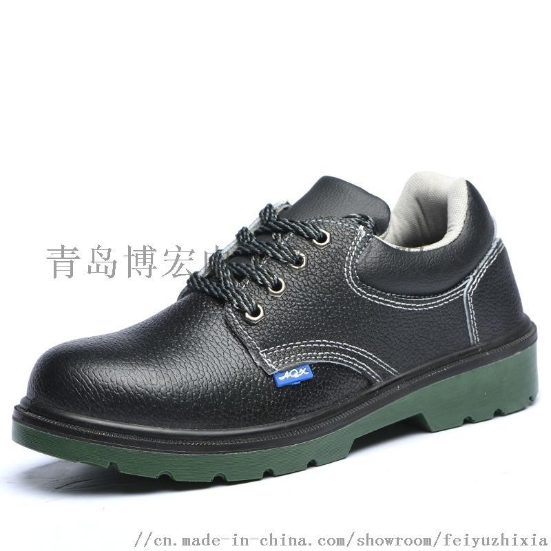 男士轻便安全工作鞋防砸防刺穿钢包头透气防臭夏季工地