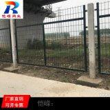 昆明供应绿色铁路框架防护栅栏 两边防护围栏