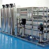 纯净水设备,反渗透水处理设备,十九年专注水处理设备