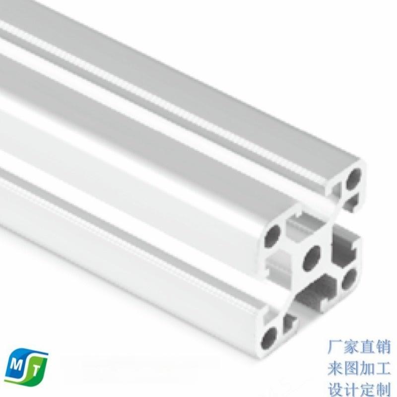 成都工业铝型材防静电工作台自动化流水线铝材厂家