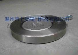 不锈钢  型对夹止回阀 h74w圆片式单向阀
