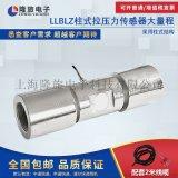 料斗秤等工業自動化過程控制大量程柱式拉壓力感測器