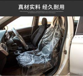 一次性汽车座椅套一次性汽车座套三件套