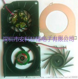 SEPA HY45T-05微型静音风扇